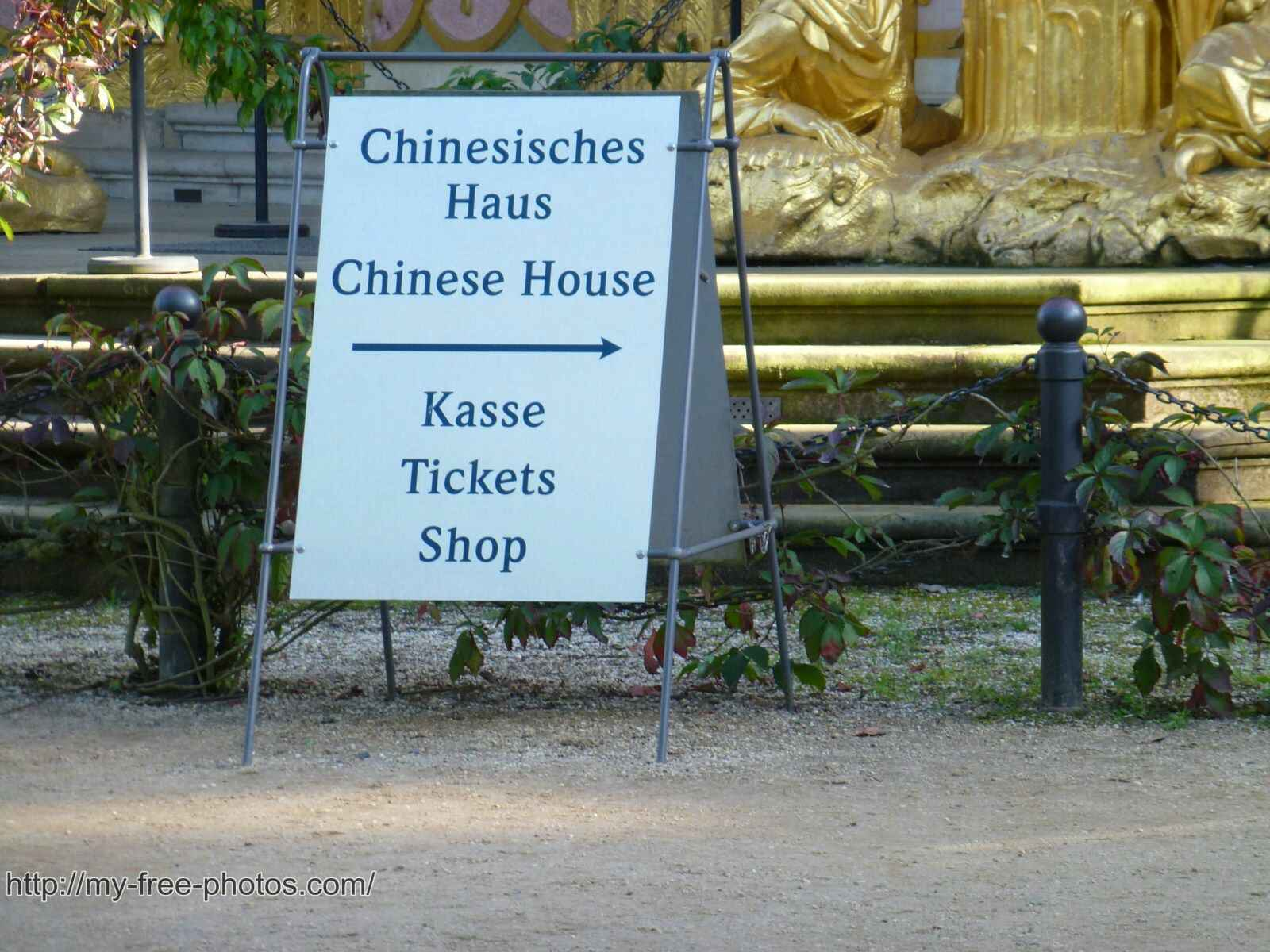 The Chinese House